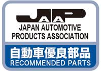 自動車優良部品 JAPAN AUTOMOTIVE PRODUCTS ASSOCIATION